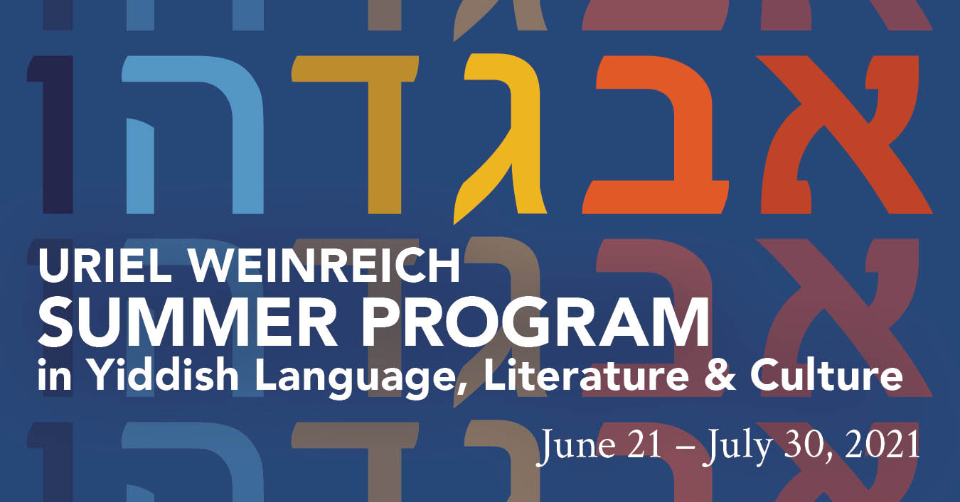 Uriel Weinreich Summer Program