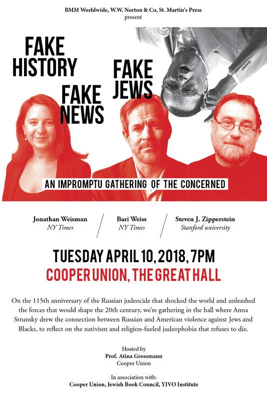 Fake History Fake News